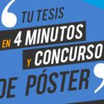 diseño gráfico cartel tesis 4 minutos